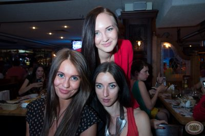After Party премии журнала «Собака.ru», 8 июня 2013 - Ресторан «Максимилианс» Самара - 22