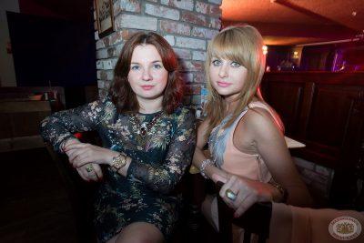 After Party премии журнала «Собака.ru», 8 июня 2013 - Ресторан «Максимилианс» Самара - 23