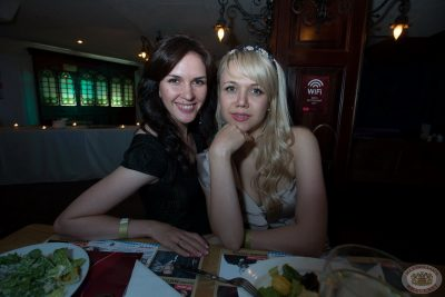 After Party премии журнала «Собака.ru», 8 июня 2013 - Ресторан «Максимилианс» Самара - 24