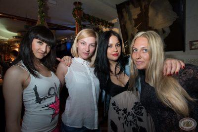 After Party премии журнала «Собака.ru», 8 июня 2013 - Ресторан «Максимилианс» Самара - 27