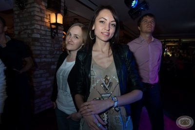 After Party премии журнала «Собака.ru», 8 июня 2013 - Ресторан «Максимилианс» Самара - 28