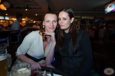 After Party премии журнала «Собака.ru», 8 июня 2013 - Ресторан «Максимилианс» Самара - 29