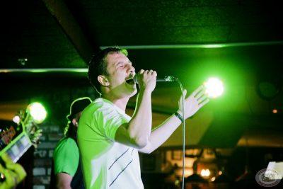 «Споём живьём!», финал, 3 июля 2013 - Ресторан «Максимилианс» Самара - 01