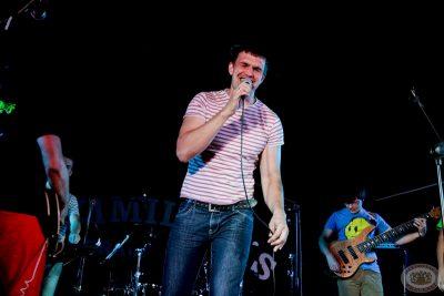 «Споём живьём!», финал, 3 июля 2013 - Ресторан «Максимилианс» Самара - 02