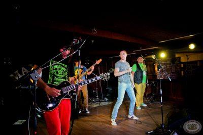 «Споём живьём!», финал, 3 июля 2013 - Ресторан «Максимилианс» Самара - 04