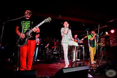 «Споём живьём!», финал, 3 июля 2013 - Ресторан «Максимилианс» Самара - 10