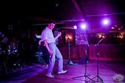 «Споём живьём!», первый тур, 5 июня 2013 - Ресторан «Максимилианс» Самара - 03