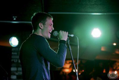 «Споём живьём!», первый тур, 5 июня 2013 - Ресторан «Максимилианс» Самара - 04