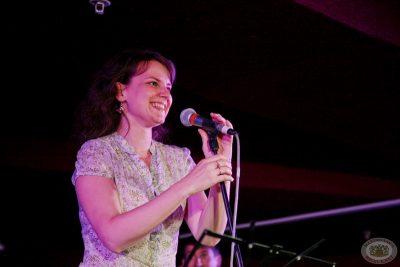 «Споём живьём!», первый тур, 5 июня 2013 - Ресторан «Максимилианс» Самара - 05