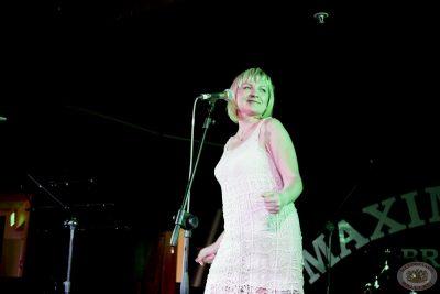 «Споём живьём!», первый тур, 5 июня 2013 - Ресторан «Максимилианс» Самара - 06