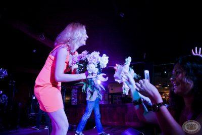 «Споём живьём!», первый тур, 5 июня 2013 - Ресторан «Максимилианс» Самара - 09