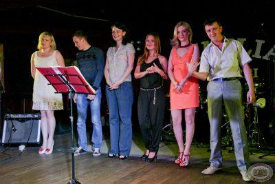 «Споём живьём!», первый тур, 5 июня 2013 - Ресторан «Максимилианс» Самара - 12