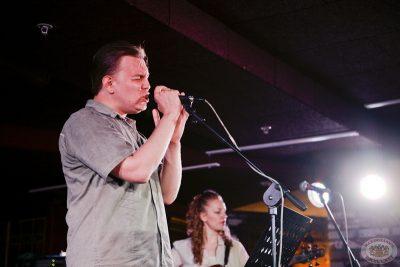 «Споём живьём!», третий тур, 19 июня 2013 - Ресторан «Максимилианс» Самара - 01