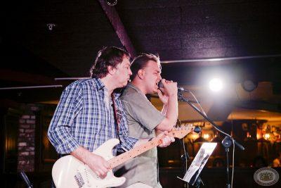«Споём живьём!», третий тур, 19 июня 2013 - Ресторан «Максимилианс» Самара - 02