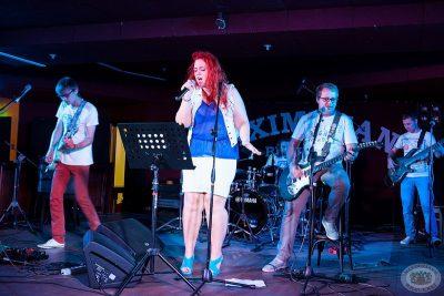 «Споём живьём!», второй тур, 12 июня 2013 - Ресторан «Максимилианс» Самара - 01