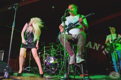 «Споём живьём!», второй тур, 12 июня 2013 - Ресторан «Максимилианс» Самара - 03