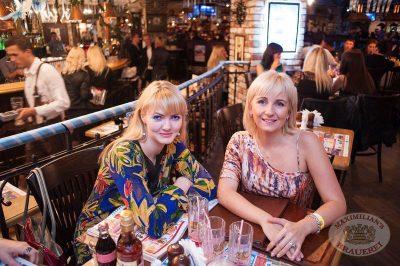 Старт 203-го фестиваля живого пива «Октоберфест», 20 сентября 2013 - Ресторан «Максимилианс» Самара - 10