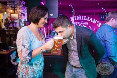 Старт 203-го фестиваля живого пива «Октоберфест», 20 сентября 2013 - Ресторан «Максимилианс» Самара - 17