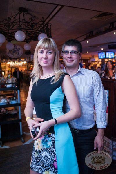 Старт 203-го фестиваля живого пива «Октоберфест», 20 сентября 2013 - Ресторан «Максимилианс» Самара - 21