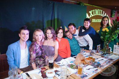 Старт 203-го фестиваля живого пива «Октоберфест», 20 сентября 2013 - Ресторан «Максимилианс» Самара - 25