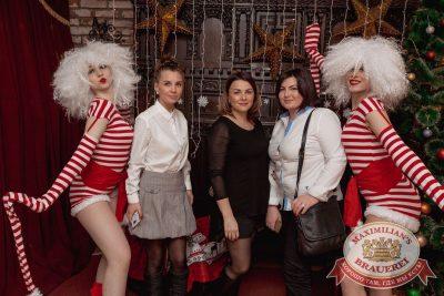 Старый Новый год, 13 января 2018 - Ресторан «Максимилианс» Самара - 1
