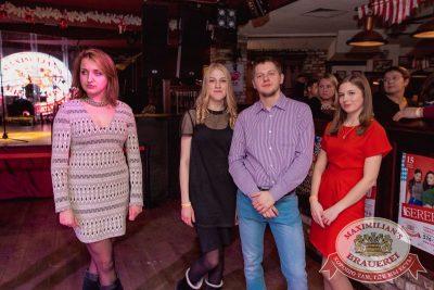 Старый Новый год, 13 января 2018 - Ресторан «Максимилианс» Самара - 33