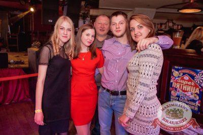 Старый Новый год, 13 января 2018 - Ресторан «Максимилианс» Самара - 36