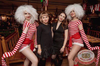 Старый Новый год, 13 января 2018 - Ресторан «Максимилианс» Самара - 4