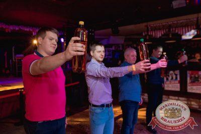 Старый Новый год, 13 января 2018 - Ресторан «Максимилианс» Самара - 40