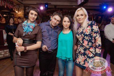 Старый Новый год, 13 января 2018 - Ресторан «Максимилианс» Самара - 51