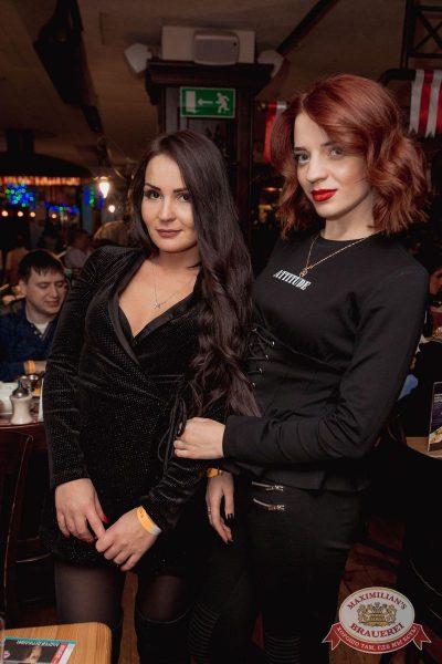 Старый Новый год, 13 января 2018 - Ресторан «Максимилианс» Самара - 60