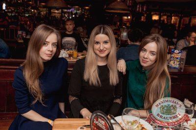 Старый Новый год, 13 января 2018 - Ресторан «Максимилианс» Самара - 62