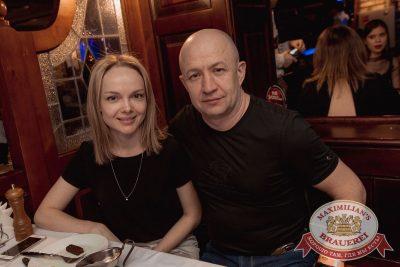 Старый Новый год, 13 января 2018 - Ресторан «Максимилианс» Самара - 63