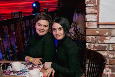 Татьянин день, 25 января 2020 - Ресторан «Максимилианс» Самара - 27