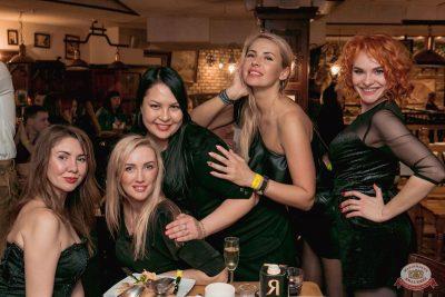 Татьянин день, 25 января 2020 - Ресторан «Максимилианс» Самара - 31