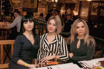 Татьянин день, 25 января 2020 - Ресторан «Максимилианс» Самара - 33