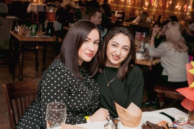 Татьянин день, 25 января 2020 - Ресторан «Максимилианс» Самара - 37