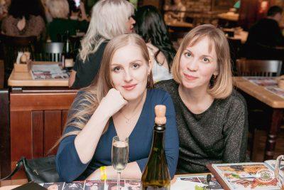Татьянин день, 25 января 2020 - Ресторан «Максимилианс» Самара - 40