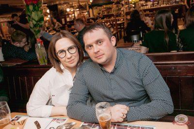 Татьянин день, 25 января 2020 - Ресторан «Максимилианс» Самара - 43