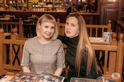 Татьянин день, 25 января 2020 - Ресторан «Максимилианс» Самара - 48