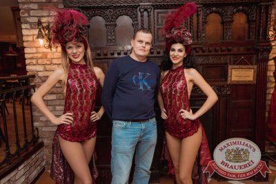 Super ПЯТНИЦА, 1 декабря 2017 - Ресторан «Максимилианс» Самара - 1