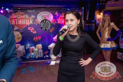 Super ПЯТНИЦА, 1 декабря 2017 - Ресторан «Максимилианс» Самара - 12