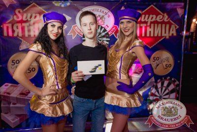 Super ПЯТНИЦА, 1 декабря 2017 - Ресторан «Максимилианс» Самара - 15
