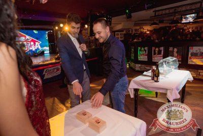 Super ПЯТНИЦА, 1 декабря 2017 - Ресторан «Максимилианс» Самара - 19