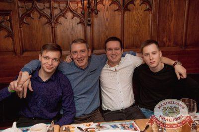 Super ПЯТНИЦА, 1 декабря 2017 - Ресторан «Максимилианс» Самара - 35