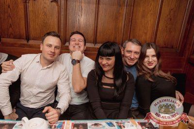 Super ПЯТНИЦА, 1 декабря 2017 - Ресторан «Максимилианс» Самара - 40