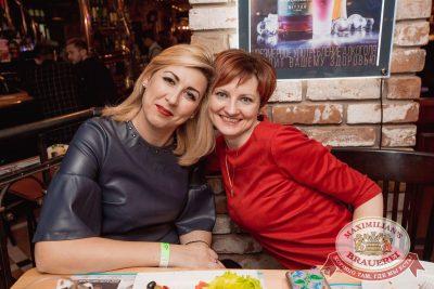 Super ПЯТНИЦА, 1 декабря 2017 - Ресторан «Максимилианс» Самара - 41