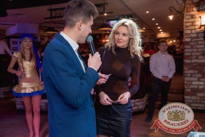 Super ПЯТНИЦА, 1 декабря 2017 - Ресторан «Максимилианс» Самара - 8
