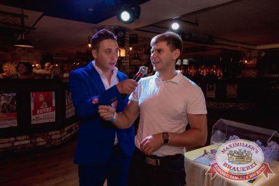 Super ПЯТНИЦА, 1 сентября 2017 - Ресторан «Максимилианс» Самара - 10