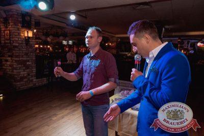 Super ПЯТНИЦА, 1 сентября 2017 - Ресторан «Максимилианс» Самара - 12